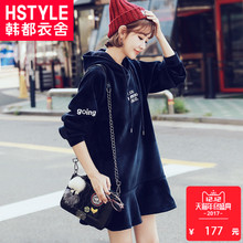Starry 2017 Korean women fall fashion chic slim Monogram embroidery dress CQ7188 Nong