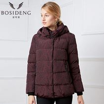 Bosideng 2016 new MOM and adding fertilizer to increase with old big size women short down jacket B1601336B
