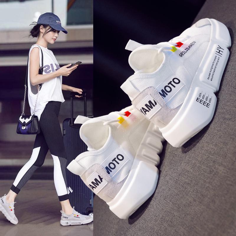 Купить Обувь малого размера в Китае, в интернет магазине таобао на русском языке