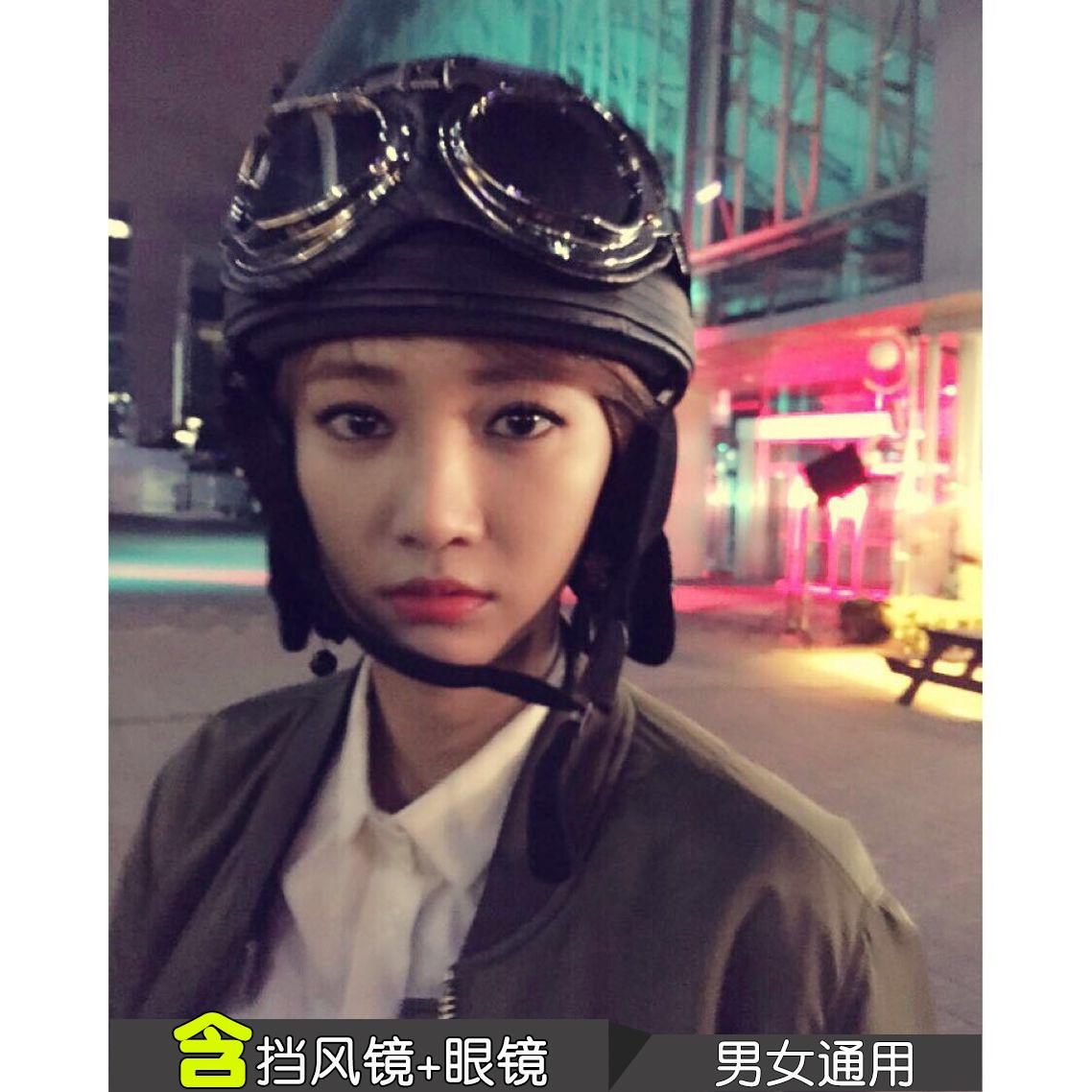 Купить Шлемы для мотоцикла в Китае, в интернет магазине таобао на русском языке