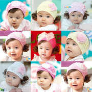 Baby baby girl wig cap summer lace wig hair forehead sunshade empty hat with Korean Headband