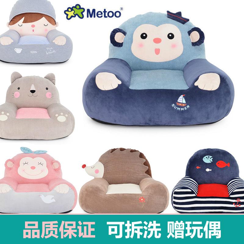 宝宝小沙发可爱卡通儿童沙发迷你单人婴儿懒人椅男孩女孩公主卧室