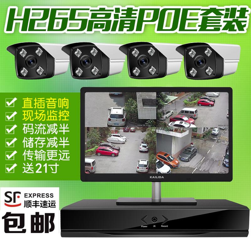Купить из Китая Комплексные системы наблюдения через интернет магазин internetvitrina.ru - посредник таобао на русском языке