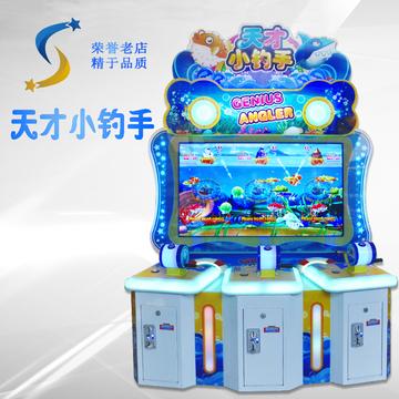 亲子游艺机大鱼吃小鱼益智投币游戏机厂家儿童游艺机大型电玩设备