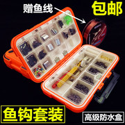 Fishing tackle box box box accessories imported full set of fishing line fishing hooks set hook in bulk