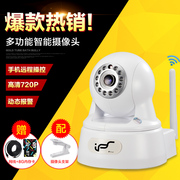 Wireless wifi intelligent camera remote home all-in-one webcam hd night-vision surveillance cameras