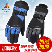 Scarecrow Men and Women's Winter Warming and Thickening Wind-proof, Waterproof and Cold-proof Cotton Motorcycle Skiing Gloves