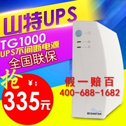 Santak UPS uninterruptible power supply TG1000 1000VA/600W with 2 computer backup delay mute