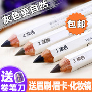 Japan's Shiseido six angle lasting waterproof anti sweat color pencil dye beginners synophrys genuine black ash
