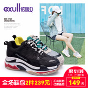 According to q2018 spring new ins super fire shoes daddy shoes ulzzang Harajuku thick sneakers women