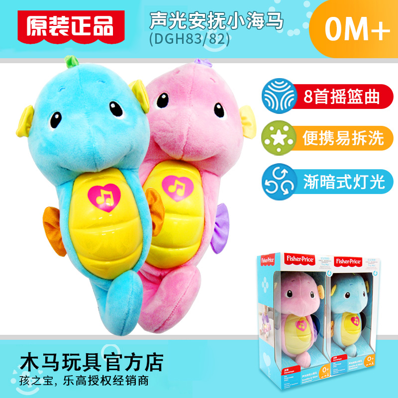 Купить Игрушки на руку в Китае, в интернет магазине таобао на русском языке
