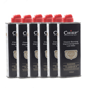 Authentic leader CHIEF kerosene lighter general oil quality fragrance smell to buy 3 sets of lighter fuel