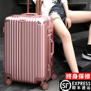 Luggage trolley caster aluminum frame suitcase 20 male female 24 students 26 password box 28 inch leather bags