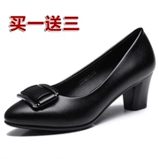 Spring lady leather shoes, single head shoes, shoes, shoes, shoes, shoes, leather shoes, shoes, shoes, shoes, leather shoes, shoes, shoes, shoes, shoes, shoes, shoes, shoes, shoes, shoes, shoes, shoes and shoes