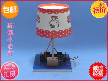 环保中小学生科技物理小制作小发明手工小实验创意自制纸杯小台灯