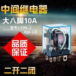 LY2NJ JQX-13F 小型中间继电器 AC220V DC24V 12V LY2N-J 8脚 10A