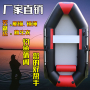 Sail fishing boat inflatable rubber boats drawing 3 bottom 2 4 road and boat boats thickened canoeing
