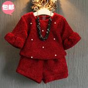 Kids girls winter suit with cashmere sweater shorts and thickened sleeve Tong two sets of 2016 new tide