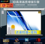 Beautiful 84 inch 100 inch dazzle screen 120 inch 150 inch 4:3 electric screen projector screen curtain machine