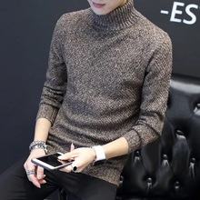 Autumn and winter downneck trend of Korean men's personality and self-cultivation all-match thick cashmere sweater knit backing