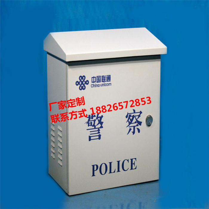 Outdoor waterproof box, 1.2 meters telecommunication wiring box, road cabinet, cabinet, power distribution cabinet, industrial control box, hanging box, custom made