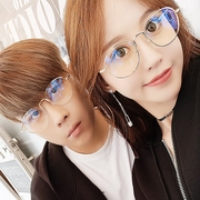 Lu Benwei 55 with large glasses radiation uu Kaiping, Lord white55 glasses box female boomers