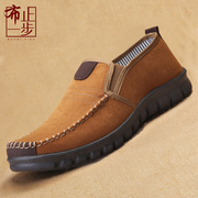 Old Beijing cloth shoes men's singles shoes in the middle of the old man casual shoes spring breathable deodorant non slip jacket foot dad shoes