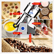 Lotus seed small three-dimensional blade powder machine Sesame red bean assist food mill Restaurants and fine powder machine