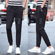 Male male pants trend of Korean Haren pants in autumn and winter with velvet pants men's casual pants feet thick sweat pants
