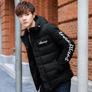2017 winter men's jacket youth Korean trend of casual cotton men's down padded padded jacket
