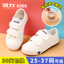 Childrens shoes, boys and girls, summer sports shoes, white canvas shoes, boys and girls, childrens shoes, air shoes, spring shoes.