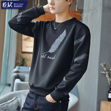 Men's T-shirt long sleeved sweater T-shirt and cashmere bottoming trend of Korean winter warm clothing Qiuyi men's shirt