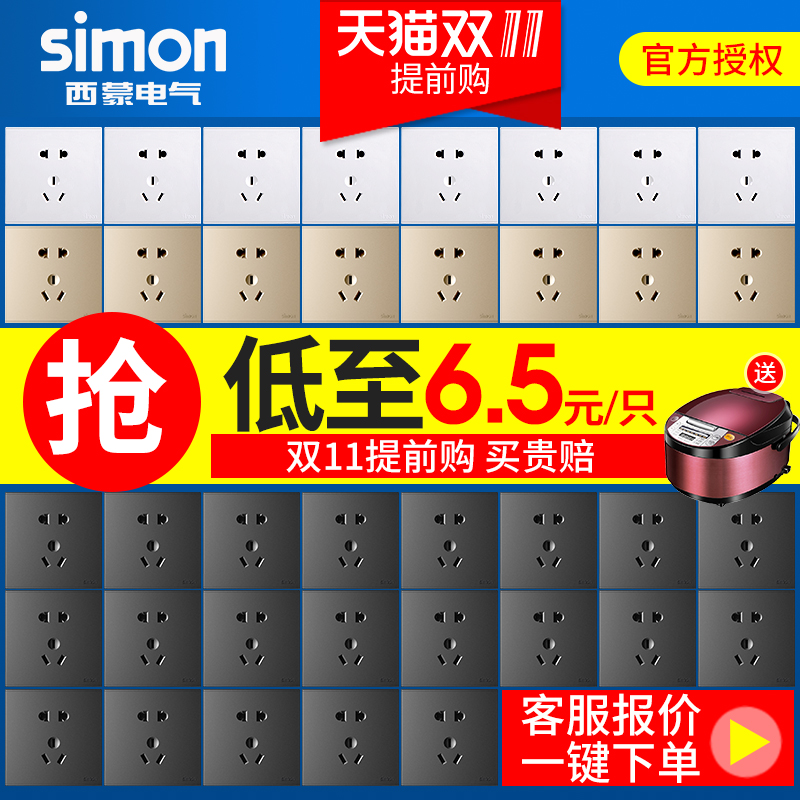 Купить Розетки в Китае, в интернет магазине таобао на русском языке