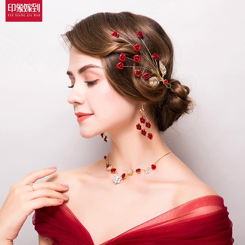新娘头饰红色 玫瑰项链耳环饰品 结婚礼服配饰中式敬酒服发饰套装