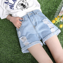 denim shorts female summer 2018 new Korean loose student wild holes raw wide leg high waist a word hot pants