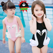 The little girl child baby Swan children swimsuit swimsuit Siamese swimsuit swimsuit Children Summer lovely princess