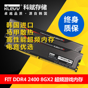 Klevv section assigned memory chips DDR4 8 single 2400 memory chips Overclocking desktop 16 gb of memory