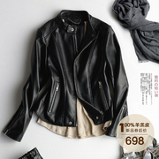 2017 new Korean leather jacket all-match locomotive female thin Slim small female leather jacket tide