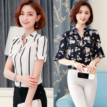 2018 summer new trumpet sleeves super fairy sweet belly belly short sleeve chiffon shirt clothes t-shirt female