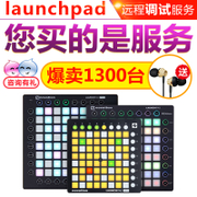 Novation launchpad Mini RGB PRO MK2 MIDI DJ controller pad