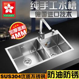 德国304不锈钢4MM加厚手工水槽双槽厨房台下盆洗菜盆洗碗水池套餐