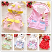 Girls spring and autumn coat 0-1-2-3 and a half children sweater coat clothes baby clothes baby girls spring tide