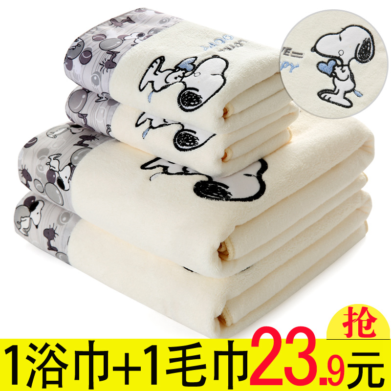 Baby, baby bath towel, super soft cotton gauze, water absorption, newborn bath towel, children bath, big towel, quilt summer