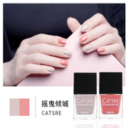 Catsre peelable non-toxic tearing toe nail polish suit for children and pregnant women Manicure waterproof dry and tasteless