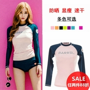 South Korea BARREL diving suit split female swimsuit show thin long sleeved sunscreen conservative quick dry surf floating diving female clothing