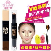 Etude 101 double rod high light stick stereo bronzing brightening Concealer V silhouette face powder silkworm pen