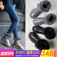 Ugg boots female short tube all-match Korean student winter leather waterproof leather shoes bottom slip warm thick snow