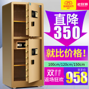 Tiger safe large 1.5 meters 1.2 meters 1m double fingerprint office steel anti-theft safe home into the wall