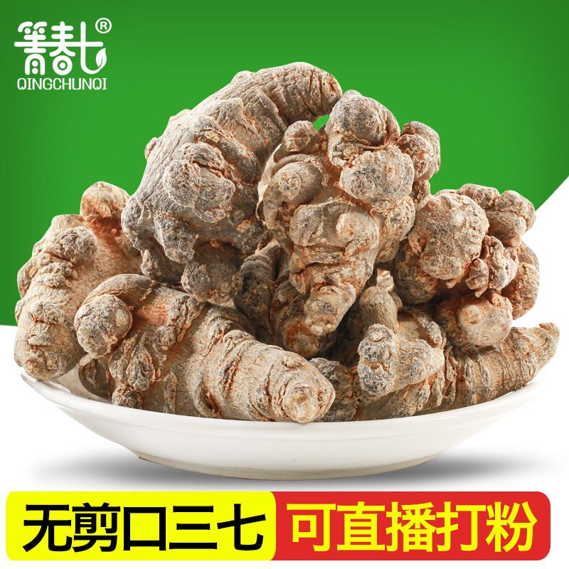 Купить Панакс в Китае, в интернет магазине таобао на русском языке