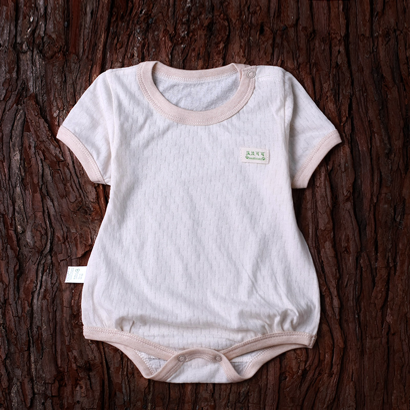 Natural colored cotton baby briefs climb clothes cotton short sleeved bodysuit baby girls and boys summer clothes